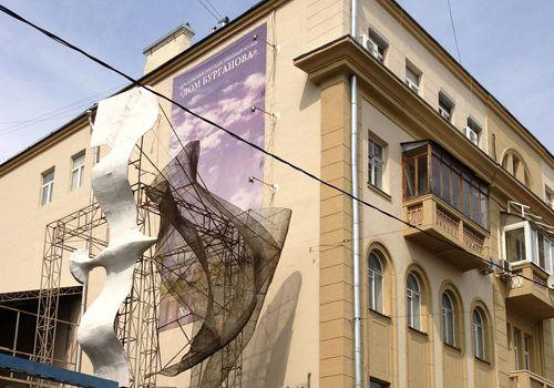Музейим. Бурганова