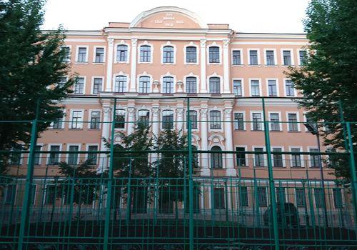 Училище Петришуле