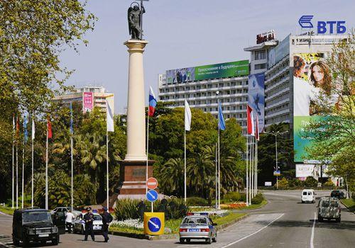 Монумент Архангела-...