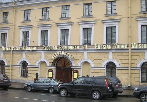 Музейводки