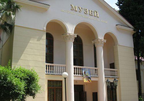 Музей историиг...