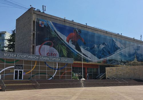 Музей спортивной...