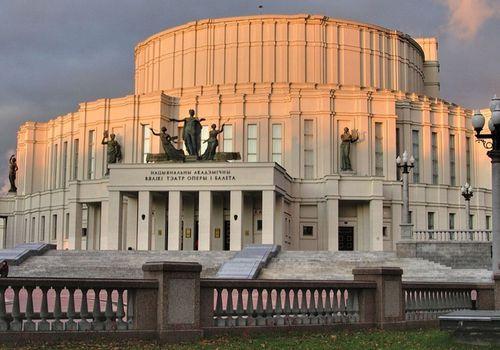 Большойтеатр Беларуси