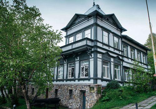 Kamchatka RegionalU...