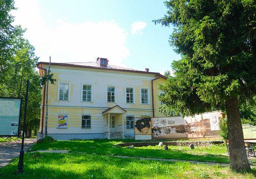 Дом основателе...