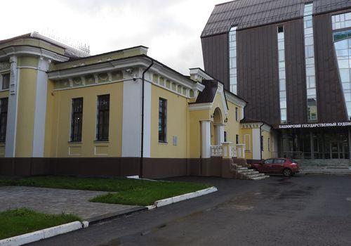 Музей Нестерова