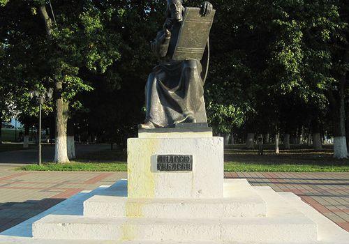 Памятник АндреюРуб...