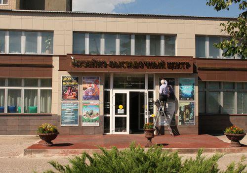 Серпуховской музейно-вы...