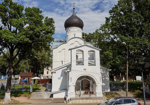 Церковь Георгиясо...
