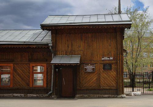 Дом партизан Губкиных