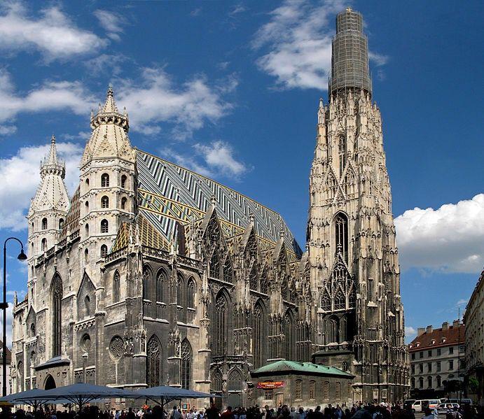 Императорская Вена. Исторический центр города