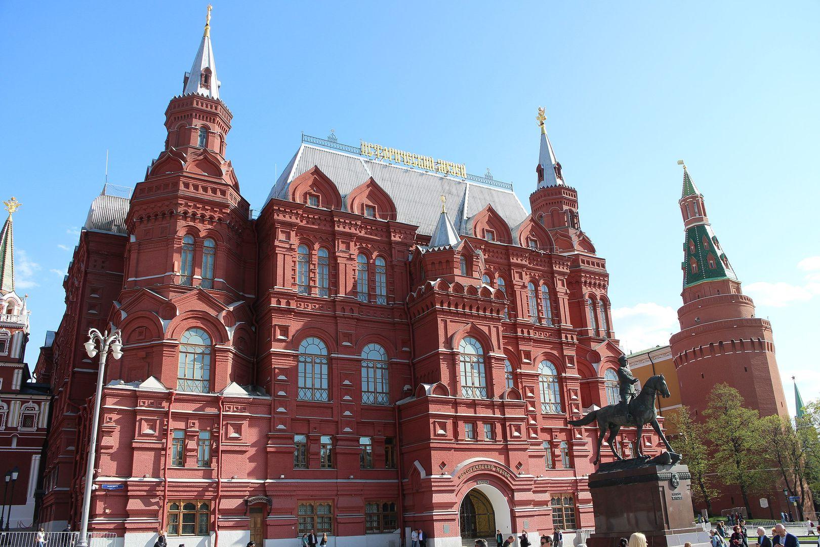 Государственный Исторический Музей. Древнерусская история