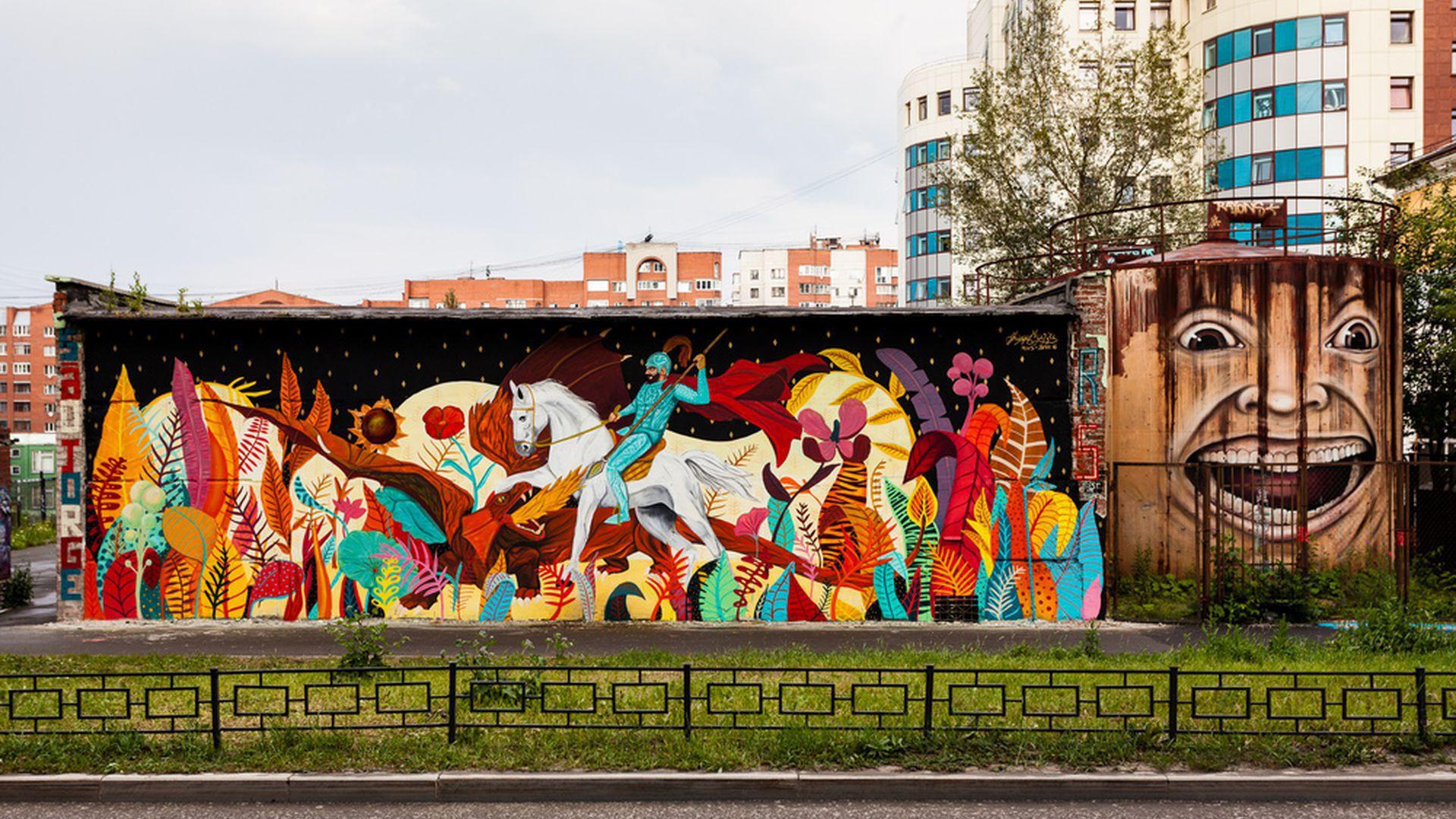 Urban Legends of Ekaterinburg
