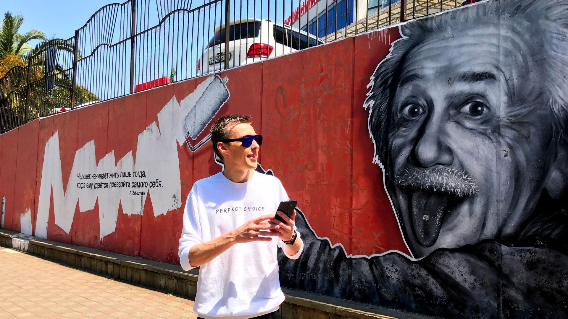 Граффити-тур по Сочи