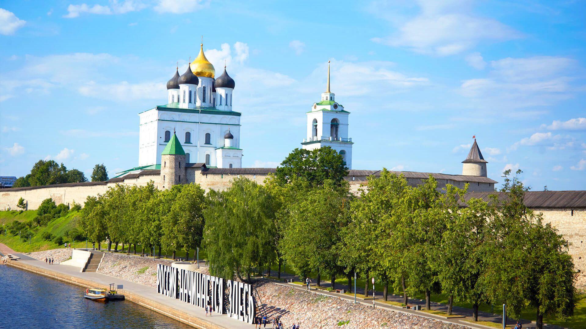 Городские легенды Пскова